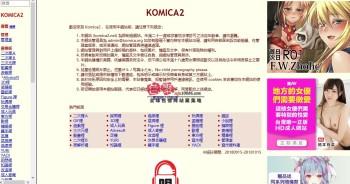 Komica2