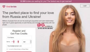 Find-Bride